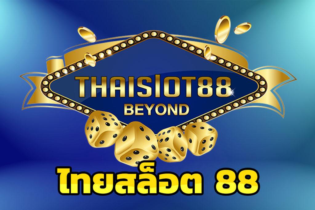 thaislot 88